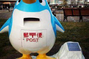 japan-original-mailboxes-28