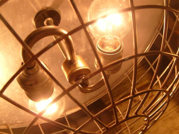 Vintage Heater Lamp Design Sustainability