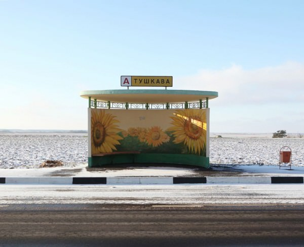 Belarus Bus Stops Photography By alexandra Soldatova Photography