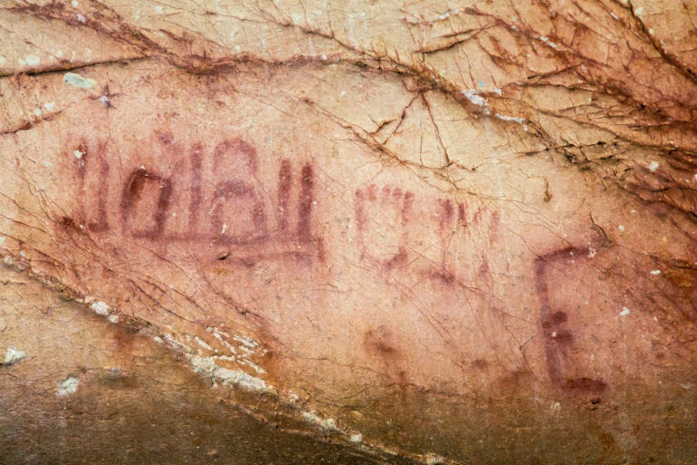 The 32 Mysterious Symbols Made by Early Humans | Geek Universe