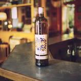 Suze Alcohol Brand Launches a New Bottle – Fubiz Media Design