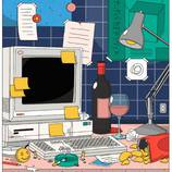 The Lockdown Illustrated by Mariano Pascual – Fubiz Media Design