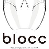 A Fancy Design Face Shield by Blocc – Fubiz Media Design